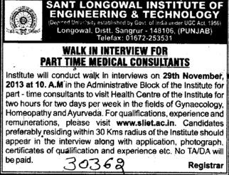 Part time Medical Consultant (Sant Longowal Institute of Engineering and Technology SLIET)