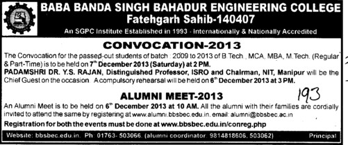 Annual Convocation 2013 (Baba Banda Singh Bahadur Engineering College (BBSBEC))