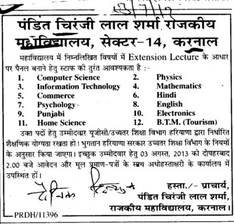 Extension Lecturer (Government Post Graduate College)