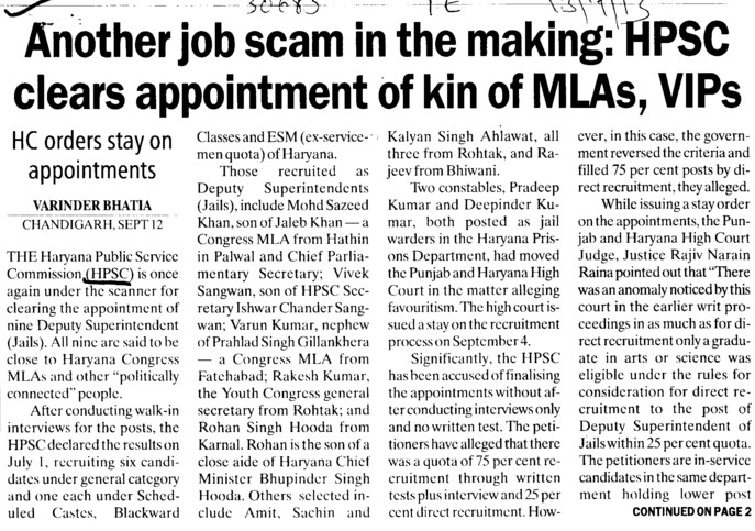 HPSC clears appointment of kin of MLAs VIPs (Haryana Public Service Commission (HPSC))