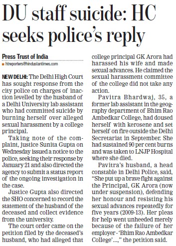 DU staff suicide, HC seeks polices reply (Delhi University)