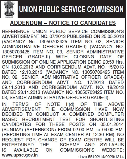 Addendum for Senior Administrative Officer (Union Public Service Commission (UPSC))