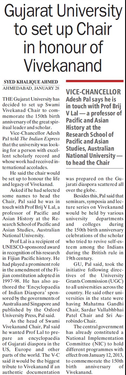 GU set up chair in honour of Vivekanand (Gujarat University)
