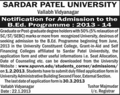 B Ed course (Sardar Patel University)