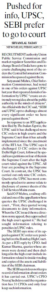 Pushed for info, UPSC SEBI prefer to go court (Union Public Service Commission (UPSC))