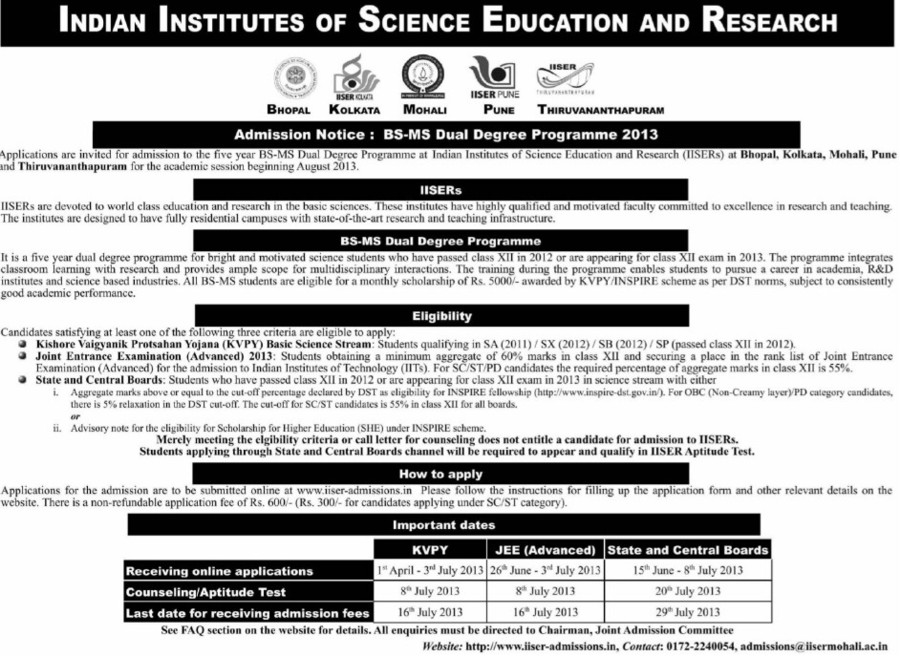 BS MS Dual Degree Programme 2013 (Indian Institute of Science Education and Research (IISER))