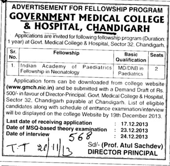 Fellowship Program held (Government Medical College and Hospital (Sector 32))