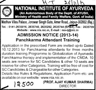 Training Program to Ayurveda (National Institute of Ayurveda)