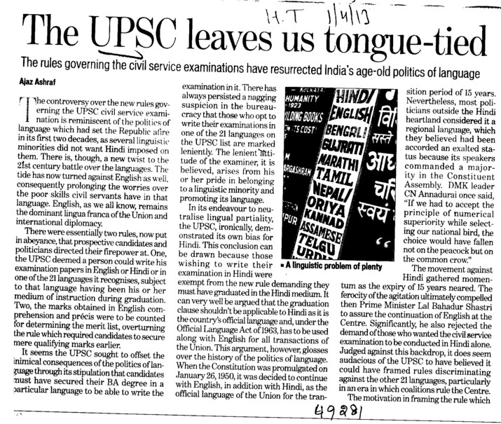 UPSC leaves us tongue tied (Union Public Service Commission (UPSC))