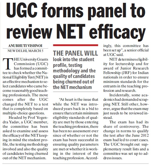 UGC forms panel to review NET efficacy (University Grants Commission (UGC))