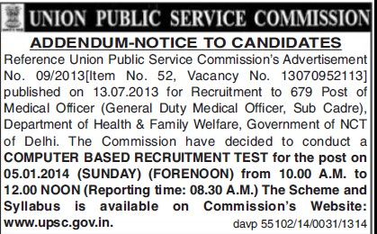 Addendum for General Duty Medical Officer post (Union Public Service Commission (UPSC))