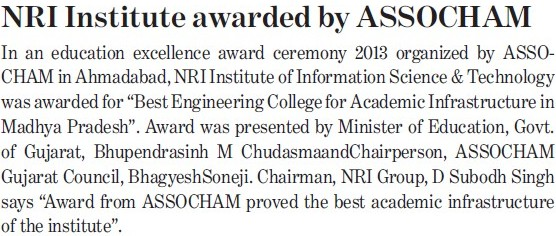 NRI Institute awarded by ASSOCHAM (NRI Institute of Information Science and Technology (NIIST))