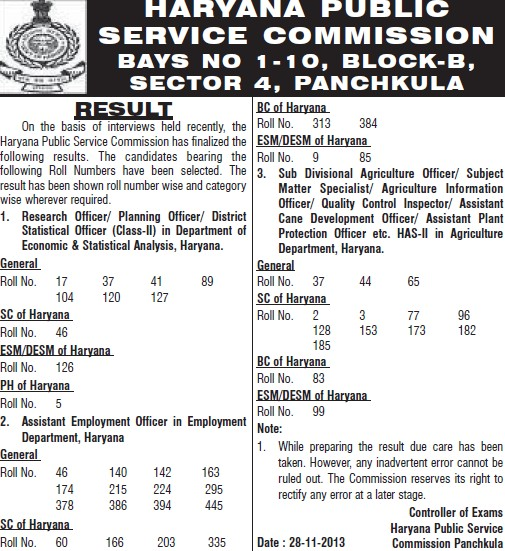 Result of Research Officer and Planning Officer declared (Haryana Public Service Commission (HPSC))
