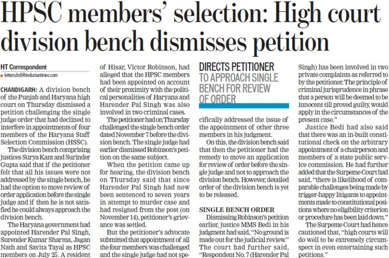 HC division bench dismisses petition (Haryana Public Service Commission (HPSC))