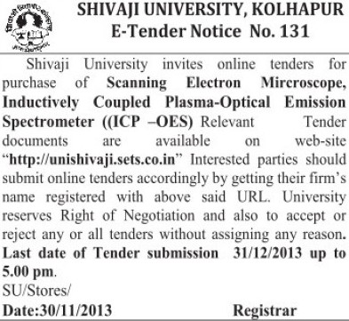 Purchase of Scanning Electron Microscope (Shivaji University)