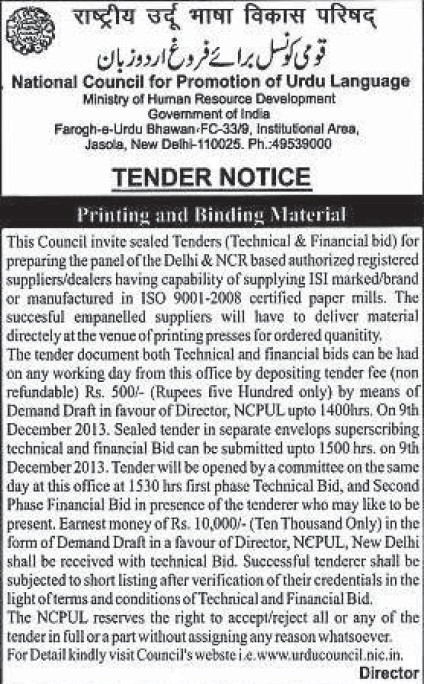 Printing and Binding material (National Council for Promotion of Urdu Language (NCPUL))