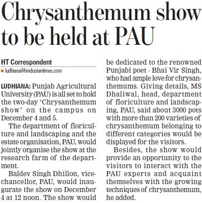 Chrysanthemum show to be held at PAU (Punjab Agricultural University PAU)