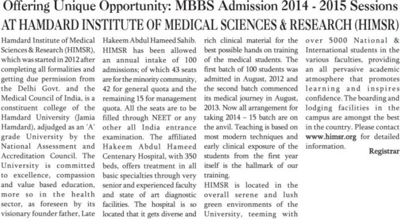 MBBS Course (Hamdard Institute of Medical Sciences and Research)