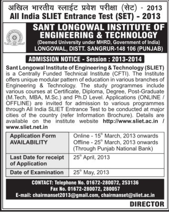 SLIET Entrance Test 2013 (Sant Longowal Institute of Engineering and Technology SLIET)