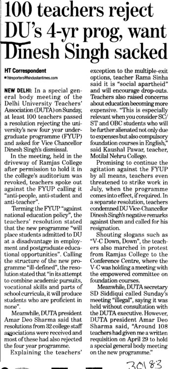100 teachers reject DUs (Delhi University)