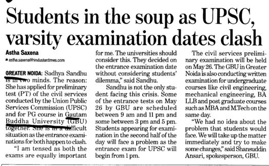 Students in soup as UPSC, varsity examination dates clash (Gautam Buddha University (GBU))