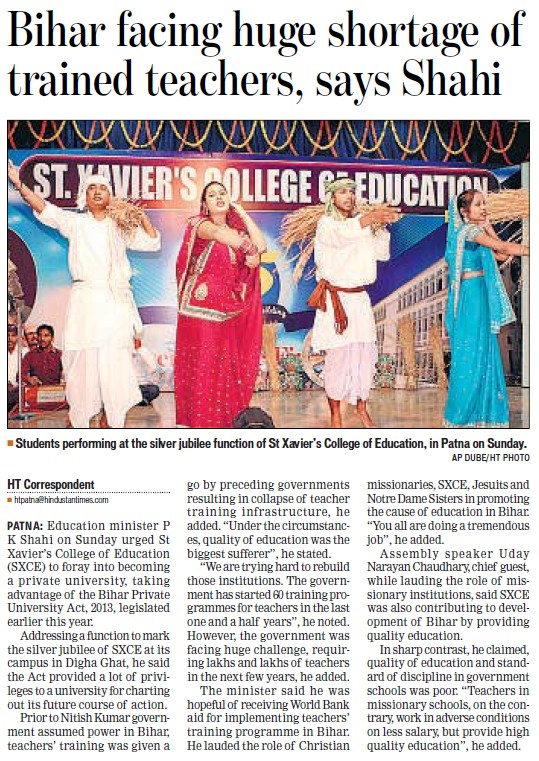 Bihar facing huge shortage of trained teachers, Shahi (St Xaviers College of Education)