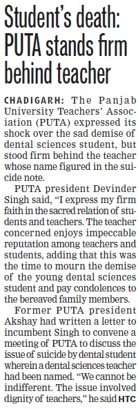 PUTA stands firm behind teacher (Panjab University Teachers Association (PUTA))