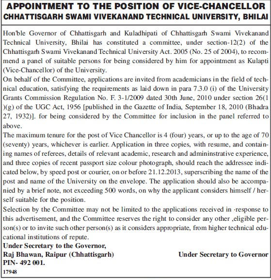 Vice Chancellor (Chhattisgarh Swami Vivekanand Technical University)