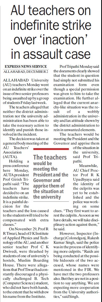 Teachers on indefinite strike over inaction in assault case (University of Allahabad)
