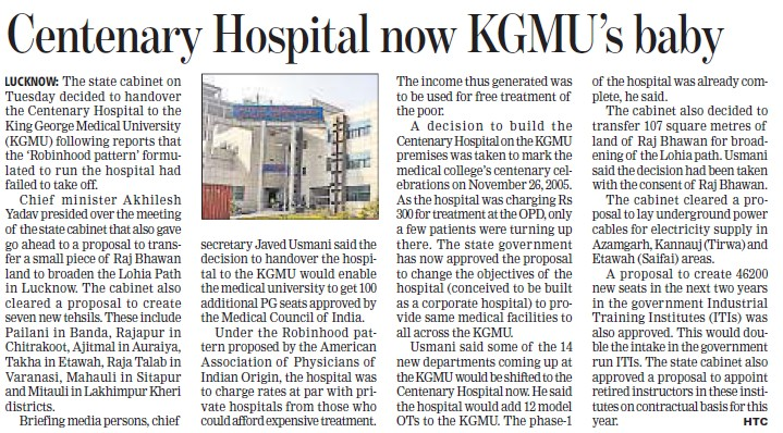 Centenary Hospital now KGMUs baby (KG Medical University Chowk)