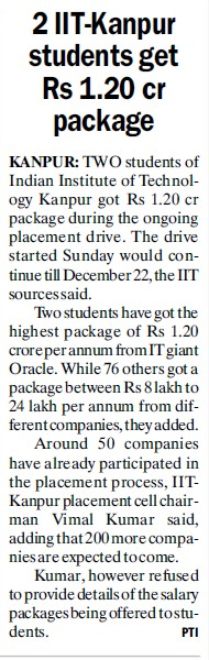 2 IIT Kanpur students get Rs 1.20 cr package (Indian Institute of Technology (IITK))