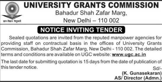 Tender for Manpower agencies (University Grants Commission (UGC))