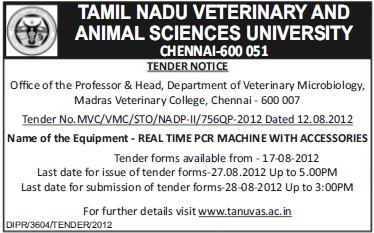 Supply of real time PCR machine with accessories (Tamil Nadu Veterinary And Animal Sciences University TANUVAS)