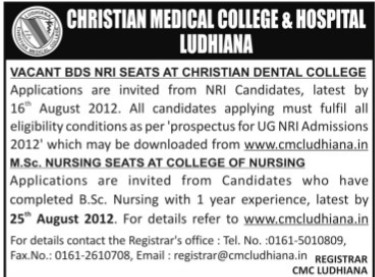 BDS Course (Christian Medical College and Hospital (CMC))