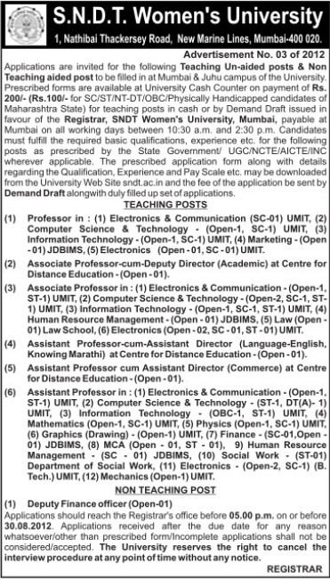 Associate Professor for ECE (SNDT Women University)