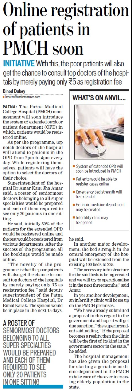 Online registration of patients in PMCH soon (Patna Medical College)