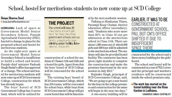 Hostel for meritorious students to now come up at SCD College (SCD Govt College)