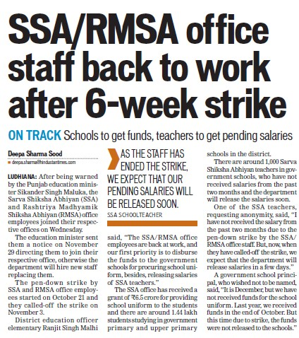 RMSA office staff back to work after 6 week strike (SSA RMSA CSS Teachers Union Punjab)