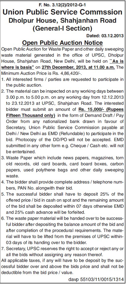 Auction for waste papers (Union Public Service Commission (UPSC))