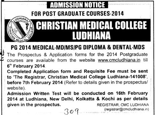 BDS and MDS Course (Christian Medical College and Hospital (CMC))