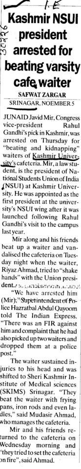 Kashmir NSUI president arrested for beating varsity cafe waiter (Kashmir University)