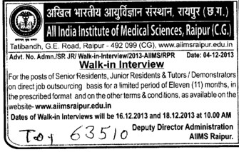 Tutors and Demonstrators (All India Institute of Medical Sciences (AIIMS))