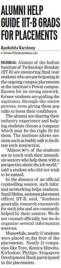 Alumni help guide IIT B grads for placements (Indian Institute of Technology (IITB))