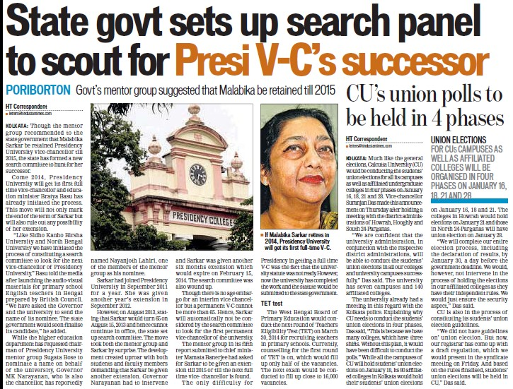 State Govt sets up search panel to scout for Presi VCs successor (Presidency University)