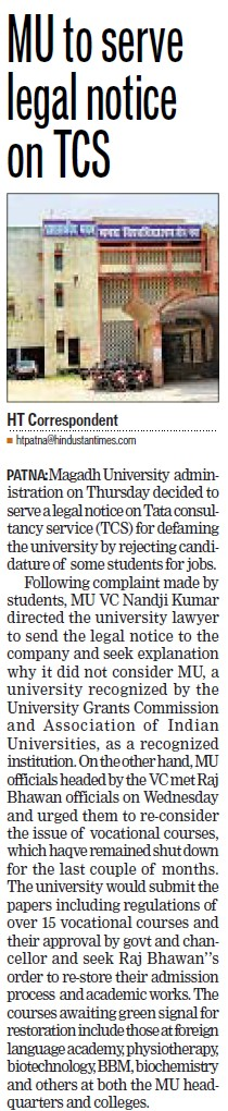 MU to serve legal notice on TCS (Magadh University)