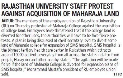 RU staff protest against acquisition of Maharaja Land (University of Rajasthan)