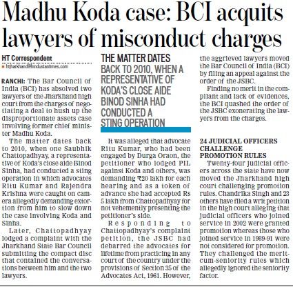 BCI acquits lawyers of misconduct charges (Bar Council of India (BCI))