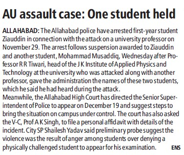 AU assault case, Student held (University of Allahabad)