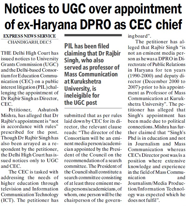 Notice to UGC over appointment of ex Haryana DPRO as CEC chief (University Grants Commission (UGC))