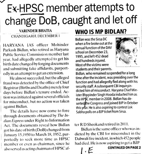 Ex HPSC member attempts to change DoB, caught and let off (Haryana Public Service Commission (HPSC))